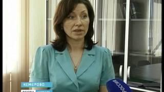 В Кузбассе создан региональный фонд капитального ремонта многоквартирных домов