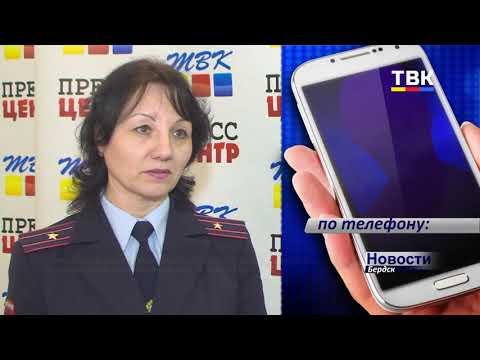 Четыре пешехода пострадали в ДТП за июль в Бердске