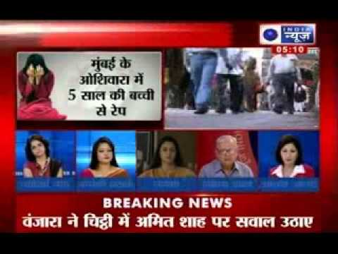 India News : Women not safe in Mumbai and Delhi