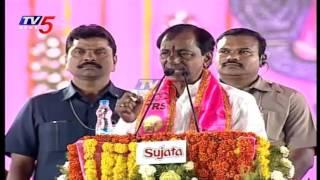 CM KCR Full Speech | Shower Boons for Farmers | TRS Pragati Nivedana Sabha