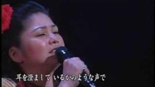 Rimi Natsukawa - Wasurete wa ikenai mono view on youtube.com tube online.
