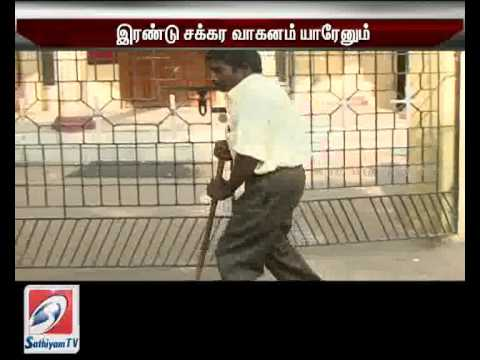 Pagal Minalgal - Polio Affected Person - Sathiyam tv Shows