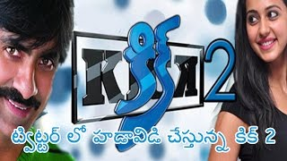 Kick 2 Movie Release Date Confirmed