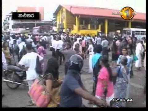 Sirasa lunch time news - 8.07.2013 12 pm