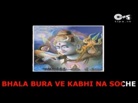 Bhala Bura Ve Kabhi Na with Lyrics - Mahendra Kapoor - Shiva Bhajan - Sing Along