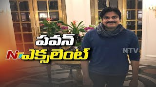 Pawan Kalyan to Receive IEBF Excellence Award for 2017 Today | UK Tour