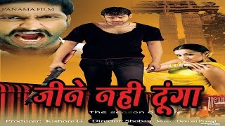 Jeene Nahi Doonga Full Length Action Hindi Movie