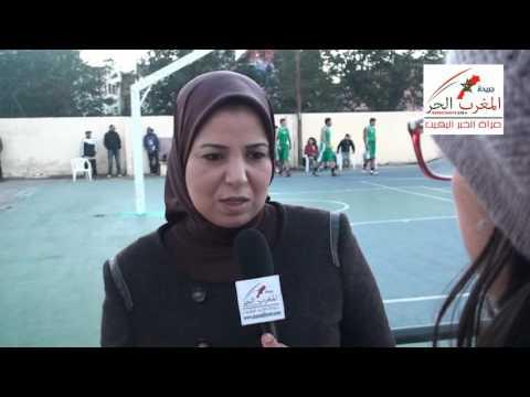 الجمعية الرياضية لكرة السلة تنظم دوريا جهويا بمناسبة ذكرى تقديم وثيقة الاستقلال