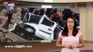 فاجعة أحفــير..خبر اليوم:وفــاة 7 أشخاص في حادثة سير خطيرة   |   خبر اليوم