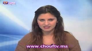 النشرة الإقتصادية15-03-2013 | إيكو بالعربية