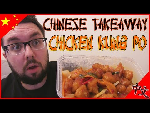 Chinese Takeaway! Chicken Kung Po Review
