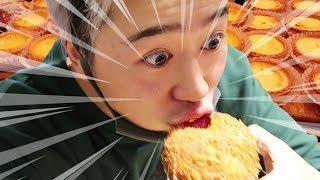 Korean BAKERY Goods ft. Hotel Review   Fraser Place