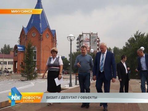 ВИЗИТ / ДЕПУТАТ / ОБЪЕКТЫ