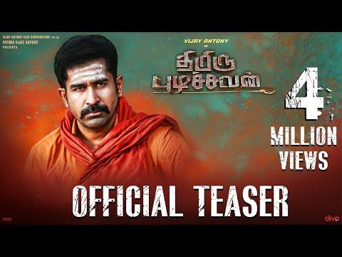 Thimiru Pudichavan - Official Teaser - Vijay Antony - Nivetha Pethuraj - Ganesha