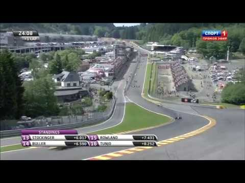 Fantin Crash @ 2014 WSBR Spa Race 1