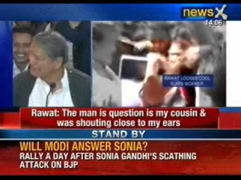 Breaking News: Harish Rawat apologises over the controversial slapping row - NewsX