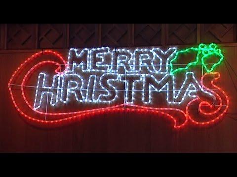 انطلاق فعاليات الميلاد المجيد في رام الله