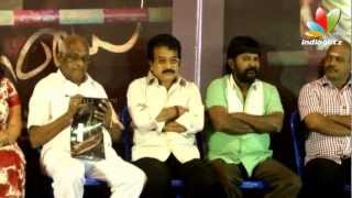Maayai movie Audio Launch function | SP Muthuraman, KR, Fathima babu | Tamil Movie | Sanjay - JR Kannan