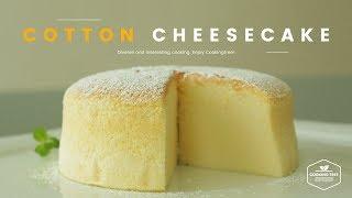폭신 촉촉 사르르~꒰◍ˊ◡ˋ◍꒱ 코튼 치즈케이크 만들기 : Cotton Cheesecake - Cooking tree 쿠킹트리