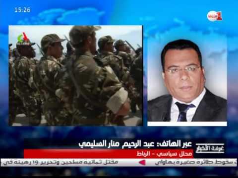 لماذا يجري الجيش الجزائري مناورات بالذخيرة الحية قرب الحدود المغربية؟