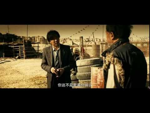 No Man's Land (无人区, 2013) de Ning Hao