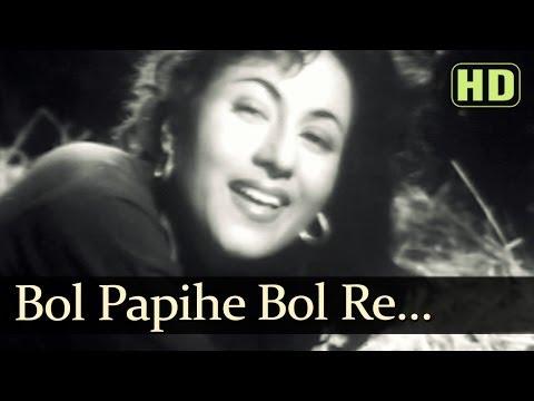 Bol Papihe Bol Re (HD) - Tarana - Dilip Kumar - Madhubala - Lata Mangeshkar