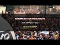 ASSEMBLEIA COM PARALISAÇÃO 8 DE MARÇO - 14H30