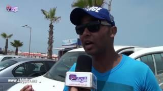 خبر اليوم.. مضاعفة تسعيرة ركن السيارات بمناسبة فصل الصيف يثير استياء وغضب المغاربة |