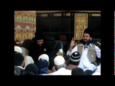 Eidgah Sharif - Big Lesson On Unity Being Taught By Shaykh Mohammad Naqib Ur Rehman in Karachi 23/06