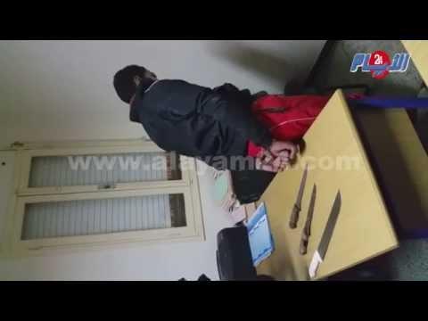 القبض على شخص اعتدى على رجلين بالسلاح