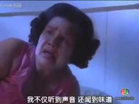 Yêu dùm cô chủ   Tập 16  phim thái lan