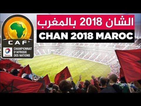 مغاربة يتوقعون نتيجة مباراة المغرب ونيجيريا