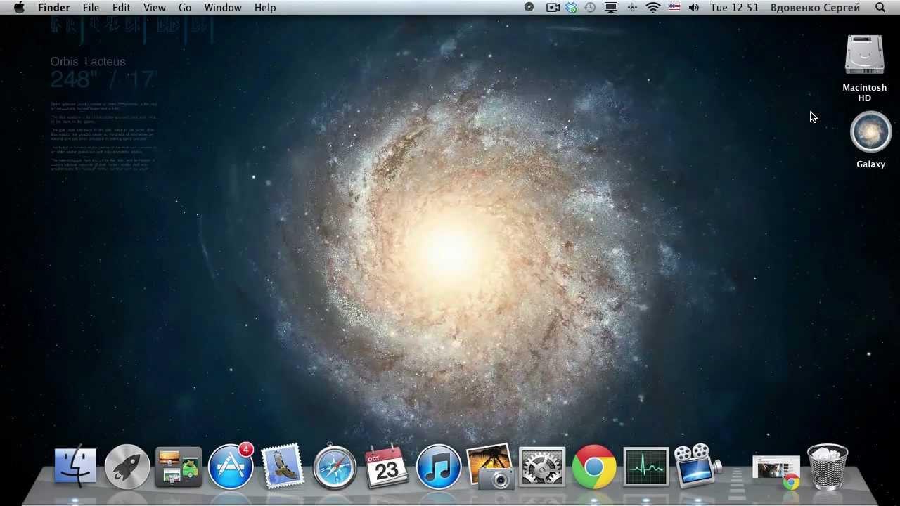 live wallpaper for mac interactive 3d galaxy galaxies