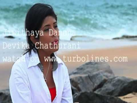 jivithe danuna sinhala video song from devika chathurani