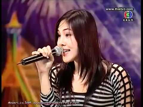 Thailand's Got Talent - Bell Nuntita [ LEGENDADO EM PORTUGUÊS ]