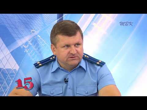 Полугодие громких уголовных дел: прокурор Бердска рассказал о соблюдении законности в нашем городе