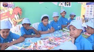 ككل سنة..العمران تُقدم مبادرة صيفية رائعة لفائدة الأطفال الفقراء بالجديدة |