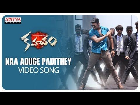 naa-aduge-padithey-video-song---kavacham