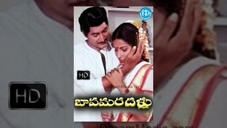 Bava Maradallu (1984) Full Length Telugu Film Shoban