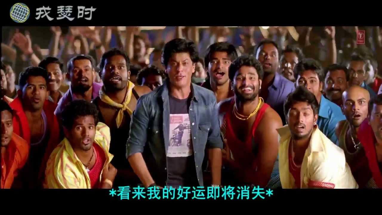 Chennai express 1234 get on the dance floor chinese for 1234 get on the dance floor chennai express