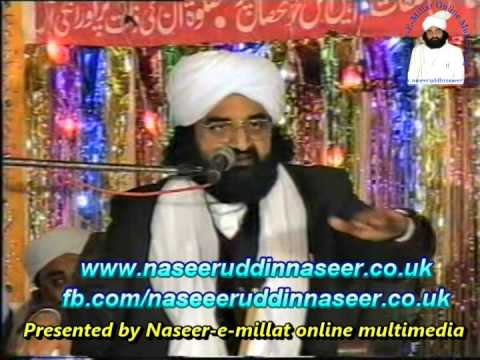 Speech of Hazrat Pir Syed Naseeruddin naseer R.A - Episode 67 Part 1 of 1