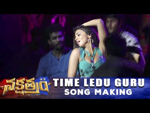 Nakshatram-Movie-Time-Ledu-Guru-Song-Making