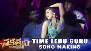 Nakshatram-Movie-Time-Ledu-Guru-Song-Making