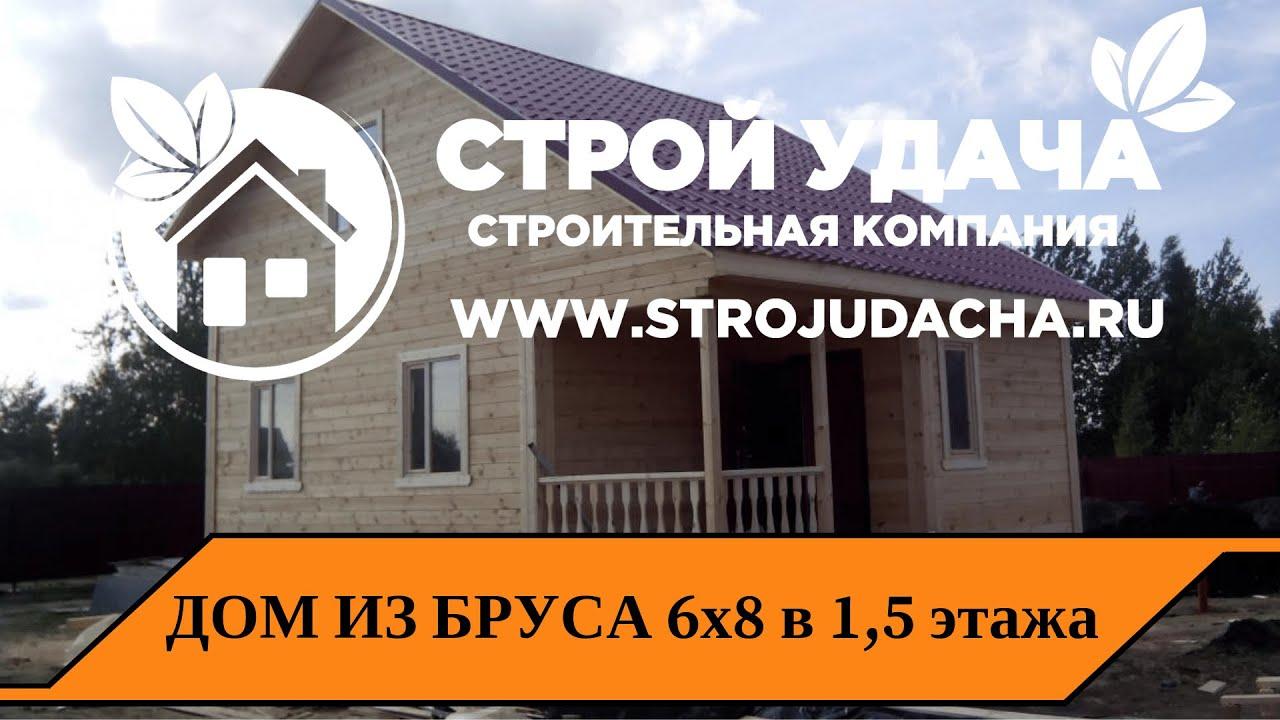 Как построить дачный домик с мансардой своими руками
