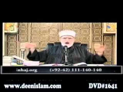 Itikaf 2012: Niyyat ka Mana o Mafhoom aur us ki Aqsam (Session 1) by Shaykh-ul-Islam