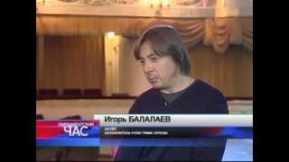 "Телеканал ""Россия 24"", программа ""Парламентский час"""