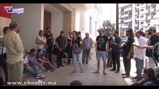 فنانون مغاربة يحتجون بالرباط على وزير الثقافة.. بغينا الدعم ديالنا ( فيديو) |