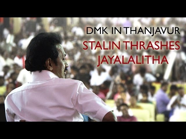 DMK Election Campaign - Stalin Thrashes Jayalalitha
