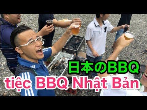 Giới thiệu buổi tiệc BBQ Nhật Bản - Tôi đã bị chơi khăm mấy lần! 日本のBBQを紹介 -  私は何回もふざけていたずらされました!