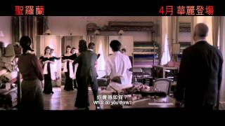 【電影預告】《聖羅蘭》Yves Saint Lauren    4月10日  華麗登場